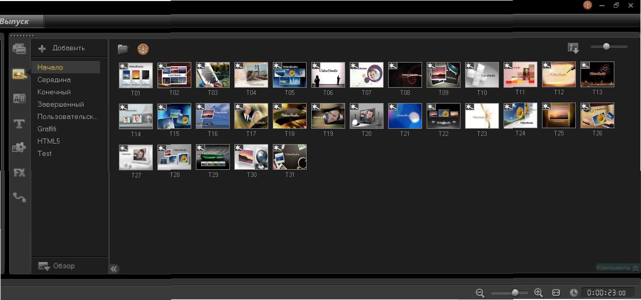 выбор начального клипа слайд-шоу из фотографий